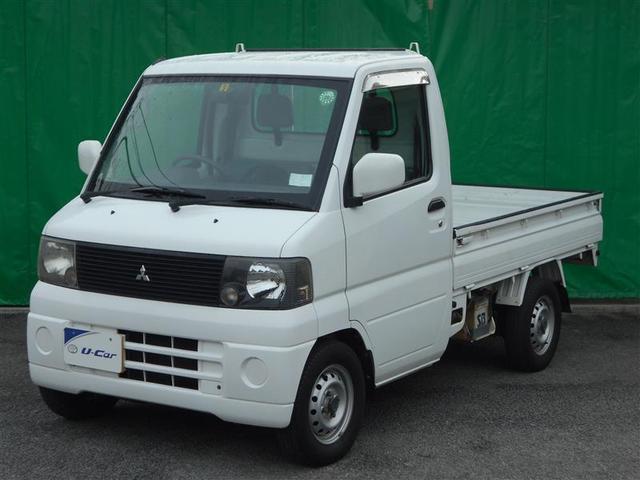 三菱 ミニキャブトラック VX−SE 4WD ロングラン保証 (検...
