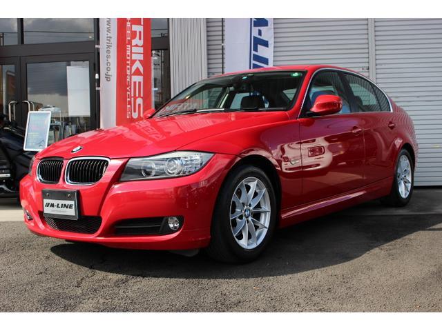 BMW 3シリーズ 320i ハイライン i−Drive ブラック...