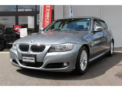 BMW325i コンフォートアクセス i−Drive 地デジ