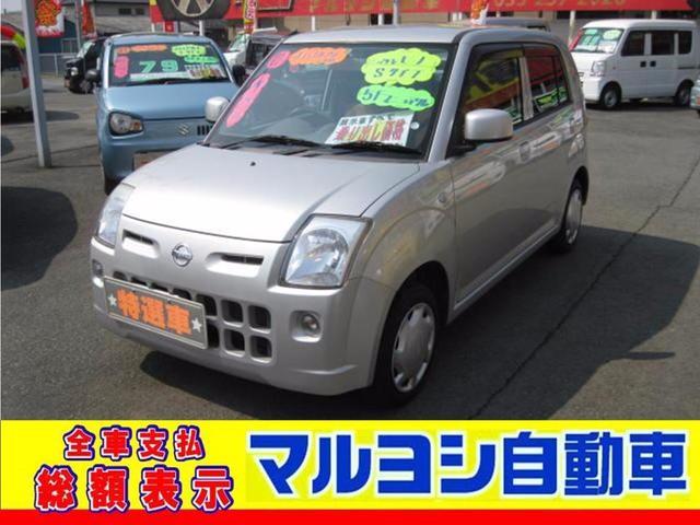日産 S 5速マニュアル車