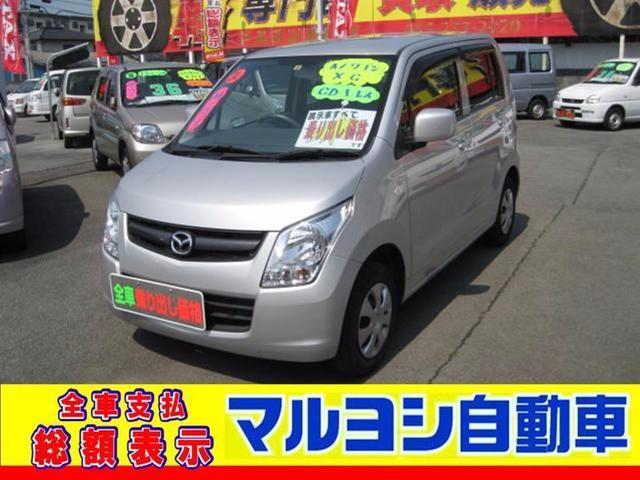 マツダ AZワゴン XG CDデッキ (車検整備付)