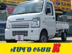 キャリイトラックKC 4WD 5速マニュアル エアコン パワステ
