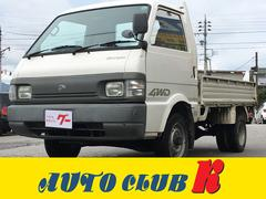 ボンゴトラックDX 4WD 5速マニュアル パワステ