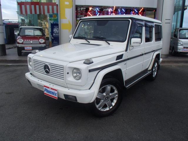 メルセデス・ベンツ Gクラス(ゲレンデヴァーゲン) G500L左ハ...