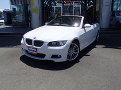 BMW335iカブリオレ MスポーツパPKG1オーナーHDDナビ