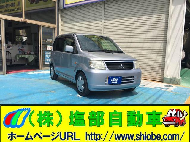 三菱 eKワゴン M キーレス オーディオ CD フルフラット フ...