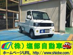 ミニキャブトラックTL 4WD エアコン パワステ 5速マニュアル