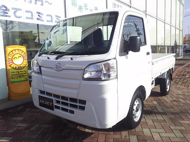ダイハツ ハイゼットトラック スタンダード 4WD (検30.11)