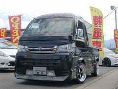 ハイゼットトラックジャンボ ワーク14アルミ 車高調 エアロパーツ
