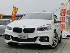 BMW218dアクティブツアラー Mスポーツ パドルシフト