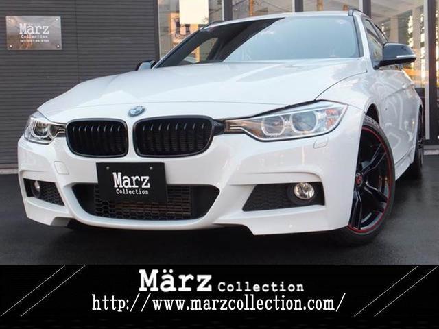 BMW 3シリーズ 320d Mスポーツパッケージ (検29.6)