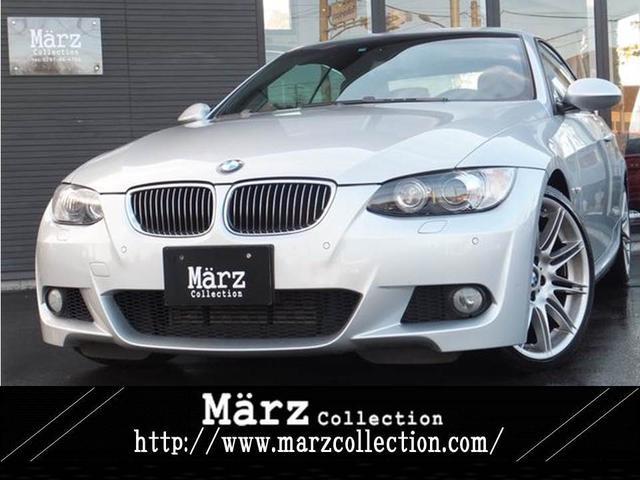 BMW 3シリーズ 335iカブリオレ Mスポーツパッケージ (車...
