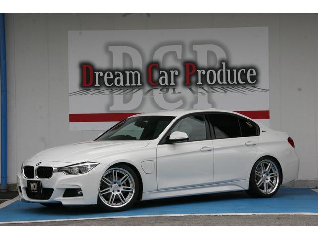 BMW 3シリーズ 330e Mスポーツ ターボ 1オーナー 禁煙...