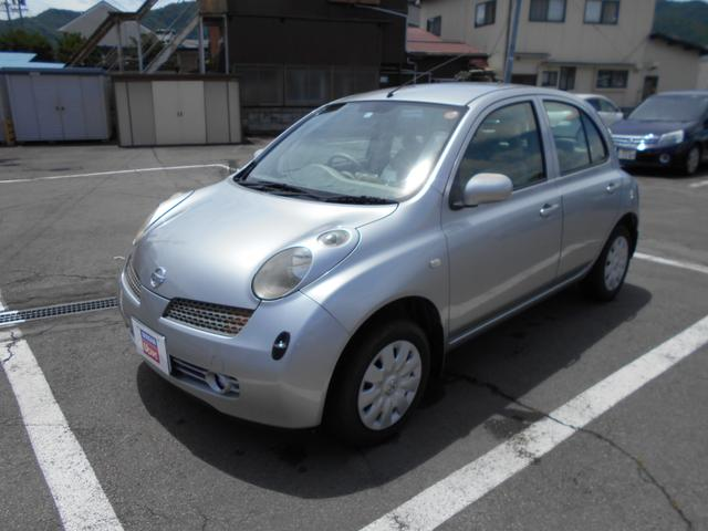 日産 14c-four 70th-II