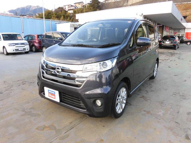 Photo of NISSAN DAYZ HIGHWAY STAR X / used NISSAN
