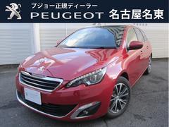 プジョー 308SW アリュール 元試乗車  新車保証継承