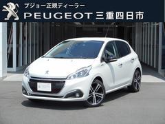 プジョー 208GTライン アイスエディション 元試乗車 新車保証継承