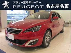 プジョー 308SW アリュール ブルーHDi 元試乗車 新車保証継承