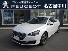 プジョー 508GT ブルーHDi 認定中古車 新車保証継承 Dレコーダー付