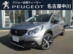 プジョー 2008GTライン 当社デモカー 認定中古車 新車保証継承
