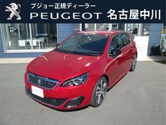 プジョー 308GT ブルーHDi 当社デモカー 新車保証継承