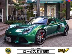 ロータス エキシージS V6 レースパック 1オーナー