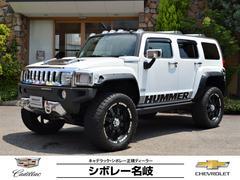 ハマー H3ラグジュアリー 正規ディーラー車 当社顧客様1オーナー車