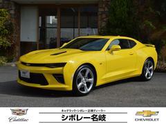 シボレー カマロSS GMJ 正規ディーラー車