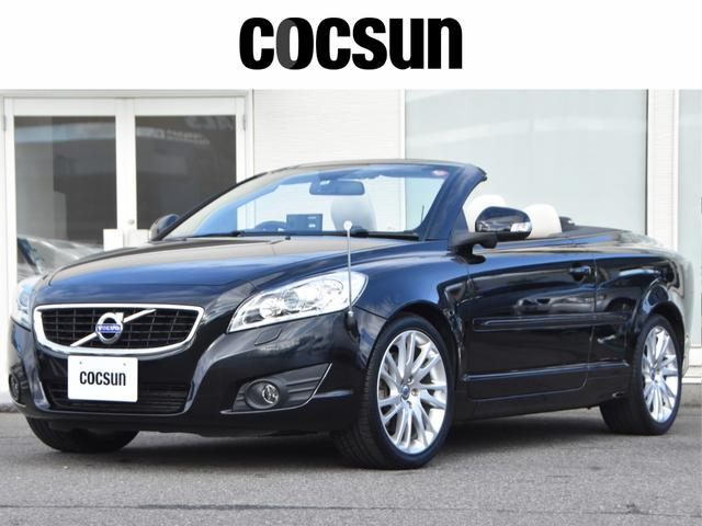 lux convertible se cars barnsley in media oakwell volvo used