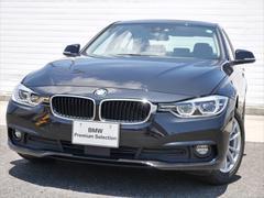BMW320d LCI16AWLEDヘッドACCデモカー禁煙認定車