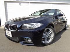 BMW523d MスポーツACC衝突軽減ウッドPデモカー認定中古車