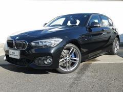 BMW118d Mスポーツ 2年BPSデモカー禁煙認定車