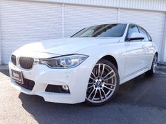 BMWアクティブハイブリッド3 Mスポーツ 1年AC禁煙認定車