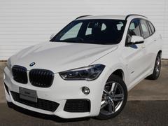 BMW X1sDrive 18i Mスポーツ 2年BPSデモカ禁煙認定車