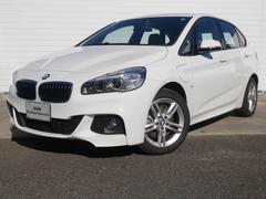 BMW225xeアクティブツアラー Mスポーツ2年BPSデモ認定車