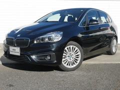 BMW225xeアクティブツアラー ラグジュアリー2年BPS認定車