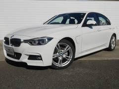 BMW330e Mスポーツ 2年BPSデモカー禁煙認定車