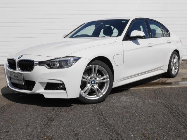 BMW 3シリーズ 330e Mスポーツ 2年BPSデモカー認定車...