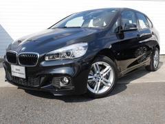 BMW218iアクティブツアラー Mスポーツ 2年BPSデモ認定車