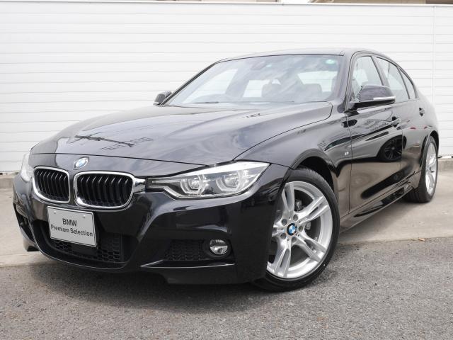 BMW 320i Mスポーツ 2年BPSデモカー禁煙認定車