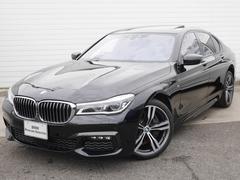 BMW750i Mスポーツ 2年BPS認定車