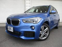 BMW X1 sDrive18i衝突軽減ブレーキPDC18AW認定中古車