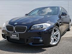 BMW523i Mスポーツ 1年AC1オナ禁煙認定車