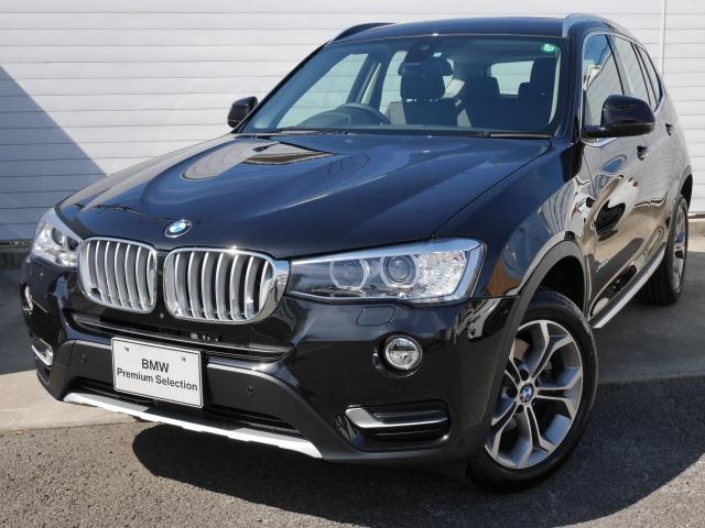 BMW X3 xDrive 20d (検31.11)