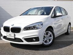 BMW218dアクティブツアラー 2年BPSデモカー禁煙認定車