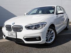 BMW118i スタイル 2年BPSデモカー禁煙認定車