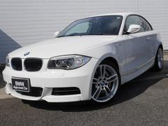 BMW135i 1年AC1オナ禁煙認定車