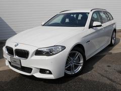 BMW523iツーリング Mスポーツ 2年BPSデモカー禁煙認定車