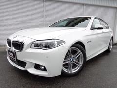BMW523i MスポーツプラスP液晶LED1オナ禁煙認定中古車