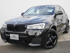 BMW X4xDrive 28i Mスポーツ 2年BPSデモカー認定車